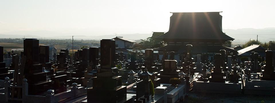 本覚寺 墓苑